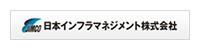 日本インフラマネジメント